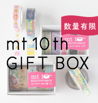 mt 10th GIFT BOX