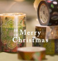mt Christmas 2016