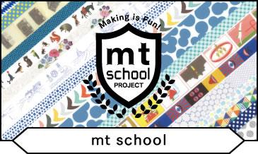 mt school(mt学校)