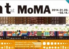 mt at MOMA