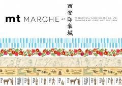 mt MARCHE at 西安印象城