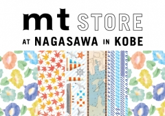 mt store at NAGASAWA IN KOBE
