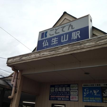 busyozan01.jpg
