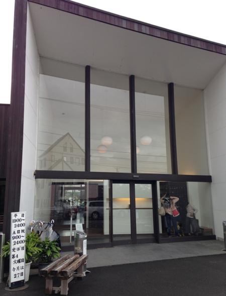 busyozan02.jpg