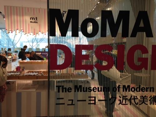 moma001.jpg