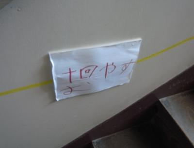 sansyo02.jpg