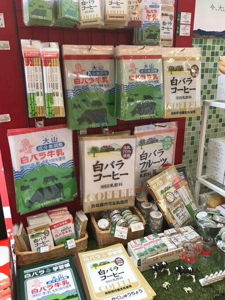 shirobara002.jpg