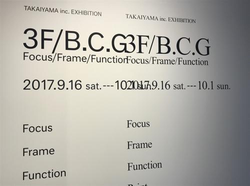 takaiyama02.jpg