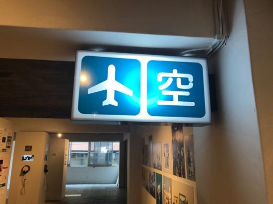 takaiyama05.jpg