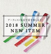 mt 2018 SUMMER