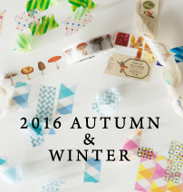 2016autumn-winter