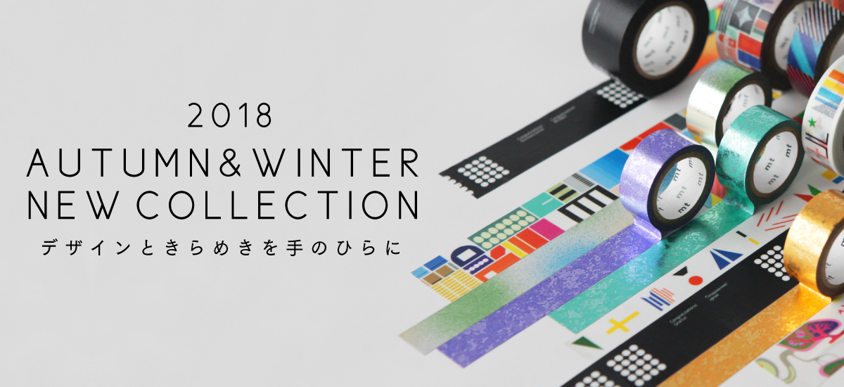 mt 2018 aw collection