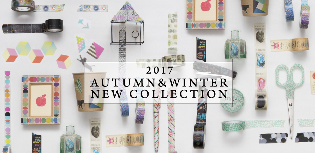 2017 AUTUMN & WINTER NEW COLLECTION
