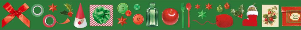 赤と緑 (20mm)