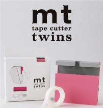 mt cutter twins