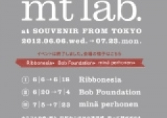 mt lab at SOUVENIR FROM TOKYO