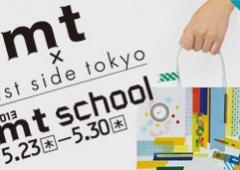 mt×east side tokyo 2013