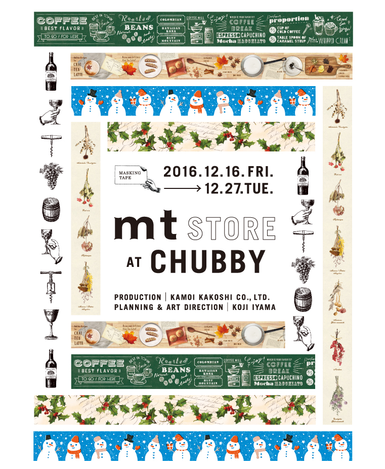 mt store at CHUBBY