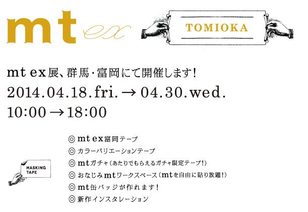 tomi-top.jpg