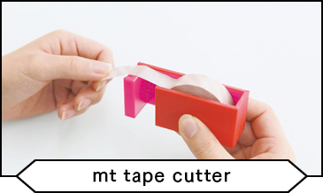 mt tape cutter, Always with it