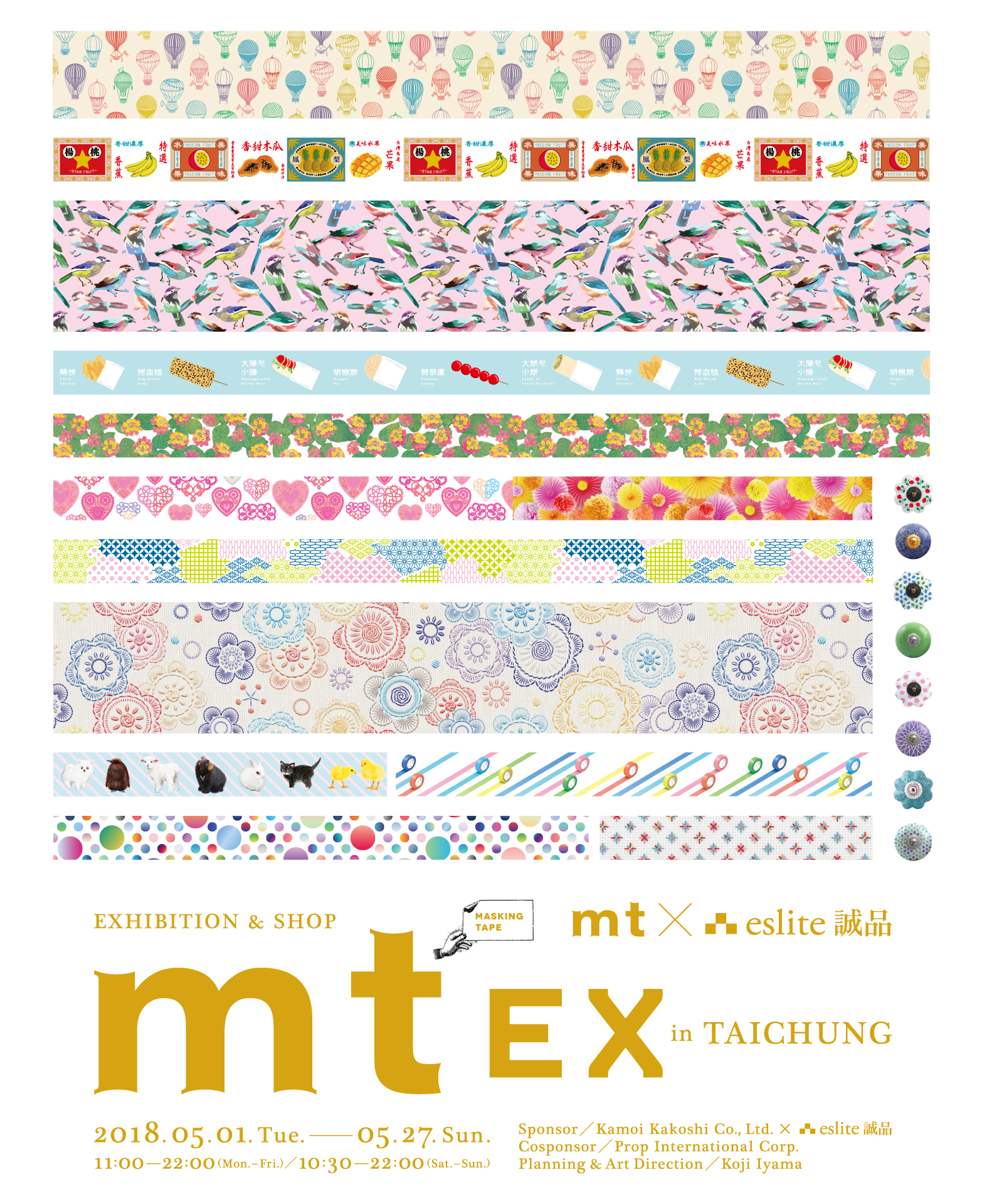 mt EX in TAICHUNG