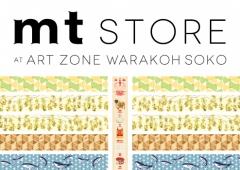 mt store at ART ZONE WARAKOH SOKO