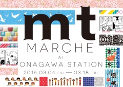 mt MARCHE at ONAGAWA STATION