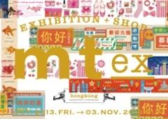 mt ex hongkong展