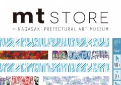 mt STORE AT 長崎県美術館