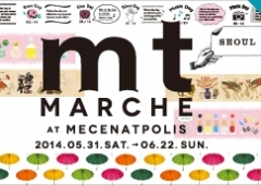 mt MARCHE SEOUL at MECENATPOLIS
