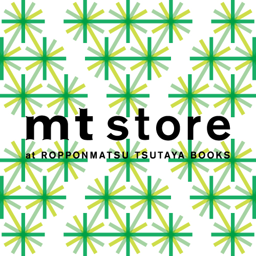 【更新】mt store at ROPPONMATSU TSUTAYA BOOKS 開催決定のお知らせ