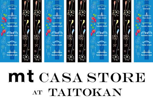 【続報】mt CASA STORE AT TAITOKAN