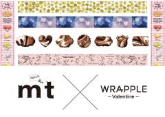 【続報】WRAPPLE × mt -Valentine- 開催のお知らせ
