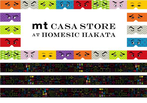 mt CASA STORE at HOMESIC HAKATA