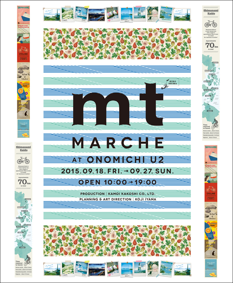 mt MARCHE at ONOMICHI U2