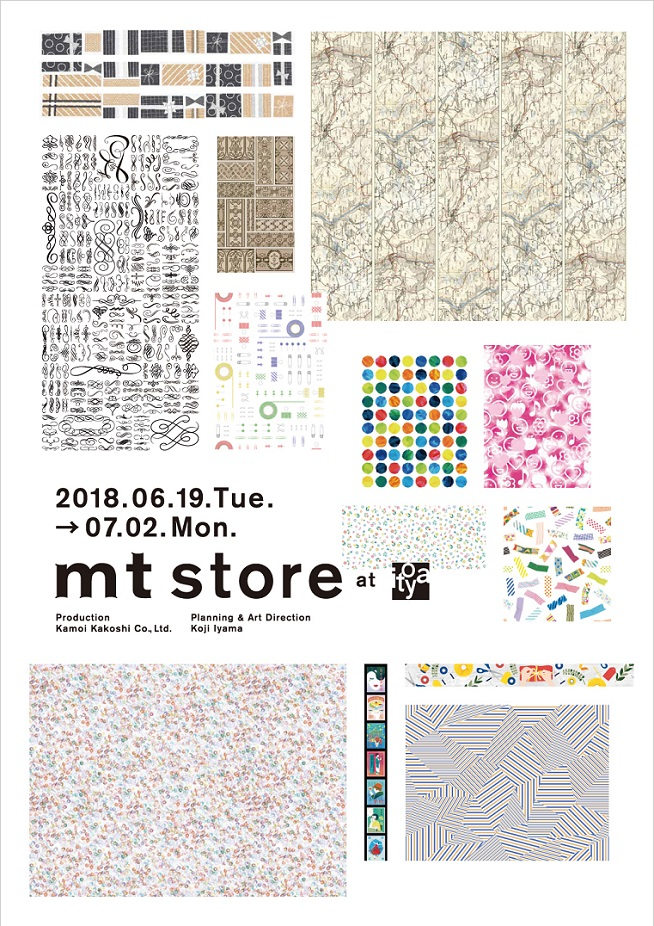 mt store at Itoya 開催決定!