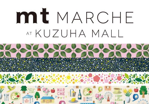 mt MARCHE at KUZUHA MALL