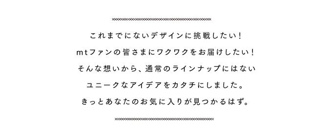mt_webpage_1511_2.jpg