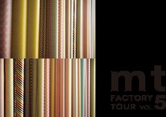 mt factory tour vol.5