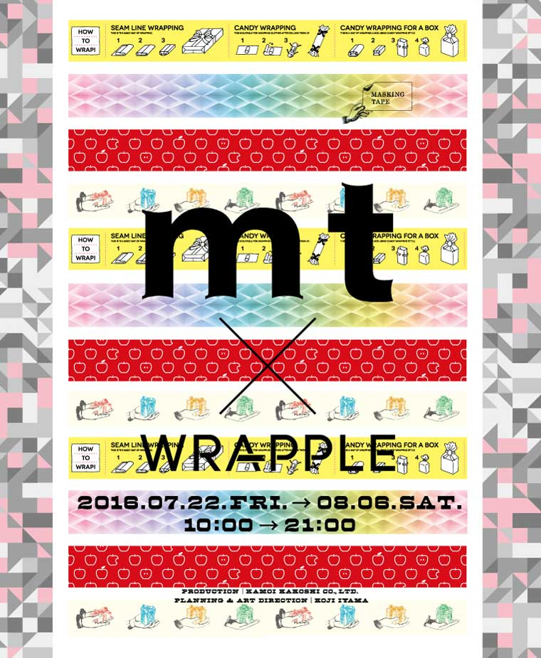 mt ×WRAPPLE!