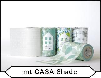 mt CASA Shade
