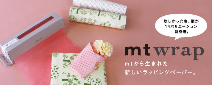 mt wrap