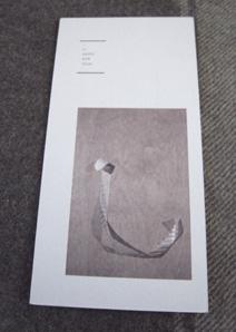 nenga2013-4.jpg