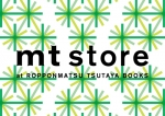 mt store at ROPPONMATSU TSUTAYA BOOKS 開催決定のお知らせ