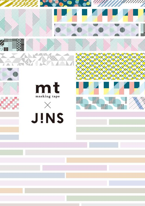 mt2_ph.JPG