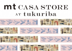 mt CASA STORE at tukuriba