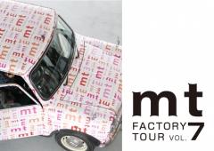mt factory tour vol.7