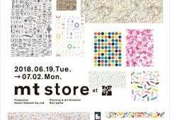 mt store at Itoya 開催決定!