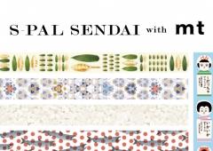 S-PAL SENDAI with mt