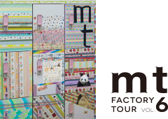mt factory tour vol.6